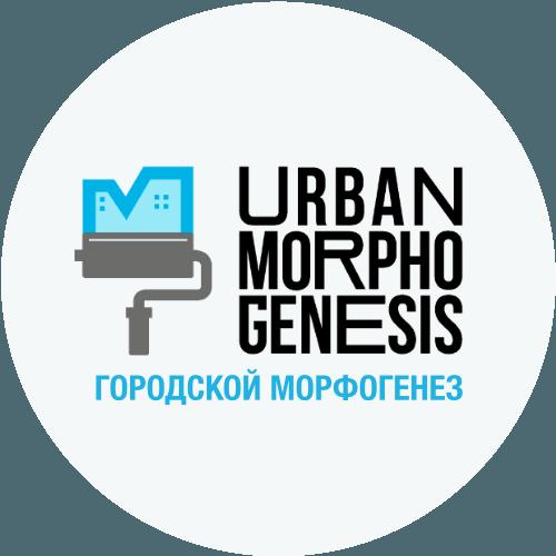 (c) Urbanmorphogenesis.ru