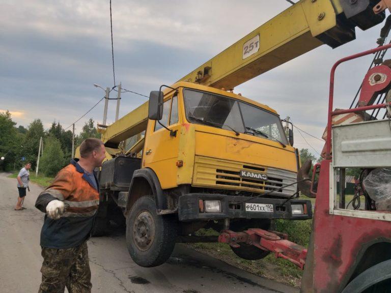 Эвакуация Автокрана в Подмосковье